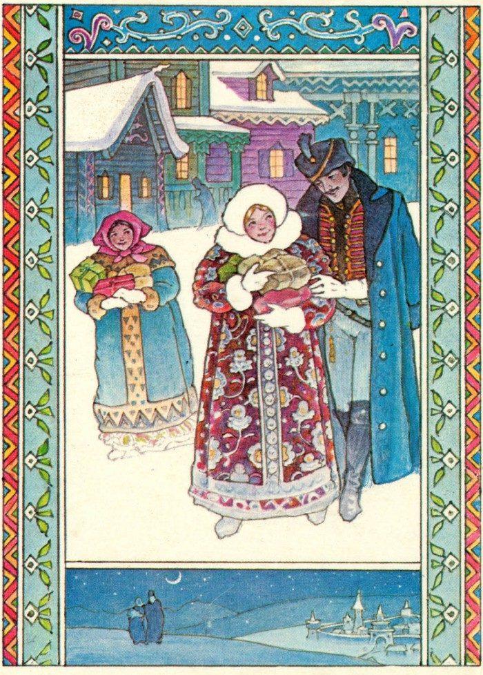 Ruritanian Christmas_1